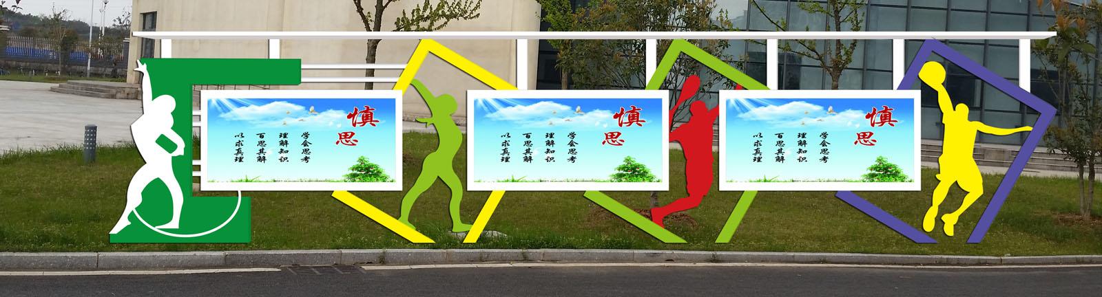 德阳公交候车亭